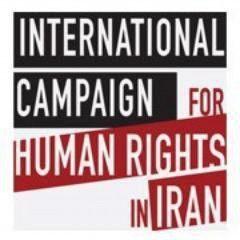 アイコン کمپین بین المللی حقوق بشر در ایران